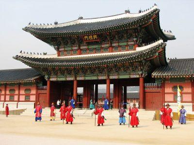 Južna Koreja slika
