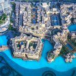Dubaj - prikazna slika 1