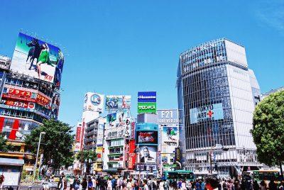 Tokio - prikazna iz MUC