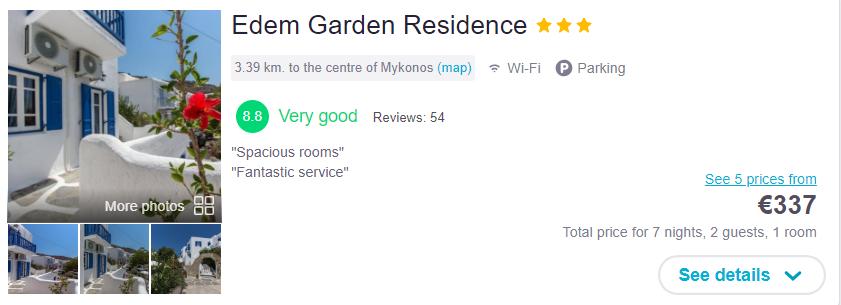 edem-garden